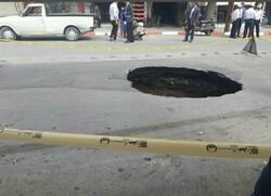فرونشست زمین با عمق ۳ متر در پردیس علوم دانشگاه صنعتی خواجه نصیر