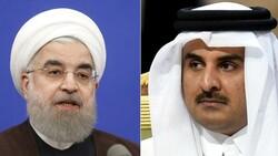 Rouhani Tamim