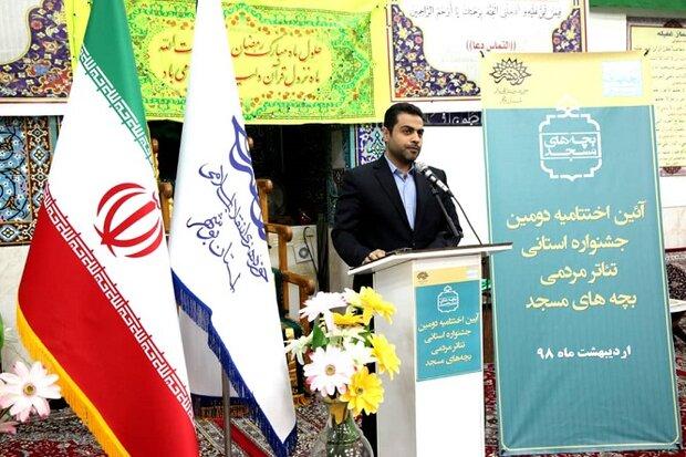 جشنواره تئاتر مردمی بچههای مسجد استان بوشهر پایان یافت
