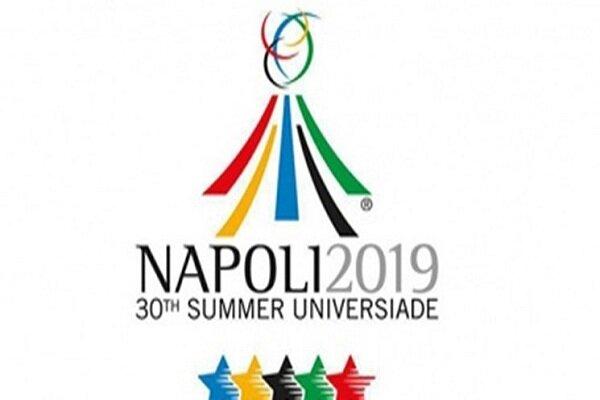 Iran's Poomsae team to compete at Universiade Napoli 2019