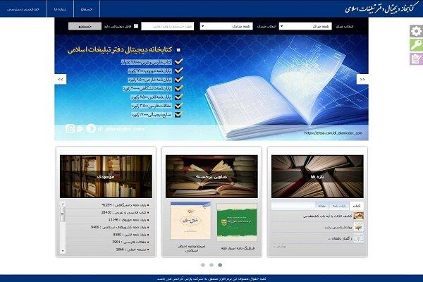 فهرست نویسی بیش از هفتاد و دو هزار رکورد پایان نامه