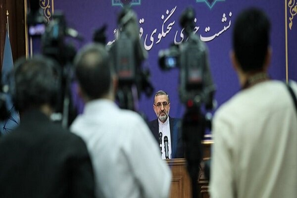 Judiciary spokesmaninforms of Nazanin Zaghari-Ratcliffe's case