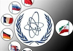 Iran's Supreme National Security Council (SNSC) issued a statement  to JCPOA Parties