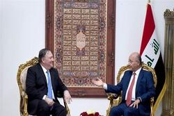 بغداد وواشنطن تؤكدان على تمديد استثناء العراق من العقوبات على ايران