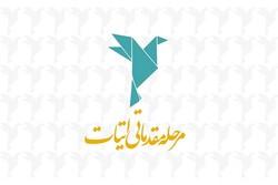 آمادگی بیش از ۴۰ مرکز آموزشی برای برگزاری مرحله مقدماتی جشن ایتات