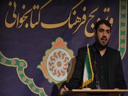 شهر شهید همت میزبان جشن هفته کتاب اصفهان/اجرای ۱۲۳۴ برنامه فرهنگی
