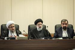 مجمع تشخیص مصلحت نظام کا اجلاس
