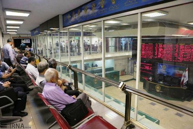 Stock market issues 55,000 trading codes in a month