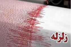 دو زلزله پیاپی در ازگله کرمانشاه