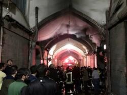 Tarihi Tebrizi Çarşısı'nda yangın