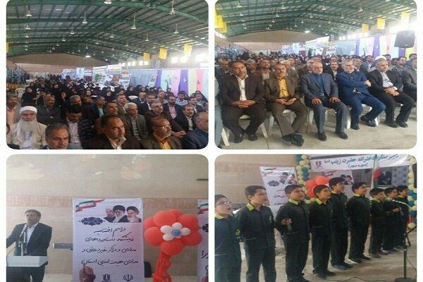 نمایشگاه دستاوردهای مدارس غیردولتی خراسان جنوبی پایان یافت