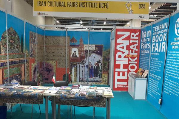 حضور ایران در نمایشگاه کتاب تورین