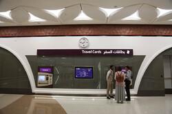 افتتاح اولین خط مترو در قطر