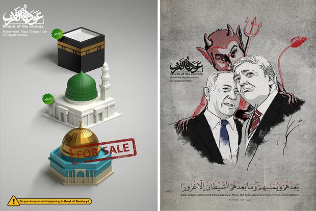 دستاوردهای کارگاه بینالمللی «عودة القرن»/پوسترهایی که جهانی شدند
