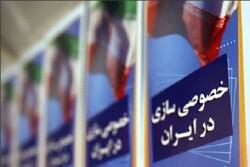 نگرانی زنجانی ها از تکرار کابوس «جهان»/کارگران قربانیان واگذاری های غیراصولی