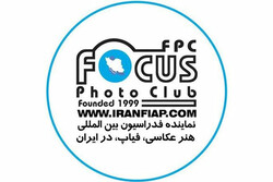 Iranian photographer wins award at PSA