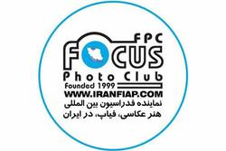 جایزه جشنواره آمریکایی به عکاس ایرانی رسید
