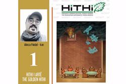 İranlı karikatüriste Kosova'dan büyük ödül