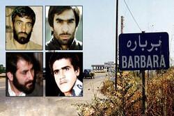السفارة الايرانية في بيروت تحيي الذكرى 37 لاختطاف دبلوماسييها الاربعة