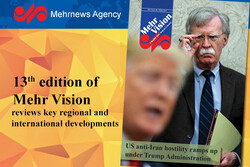 Latest edition of 'Mehr Vision' addresses US hostile policies