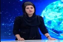 افراد مسلح یک خبرنگار زن را در کابل هدف قرار دادند