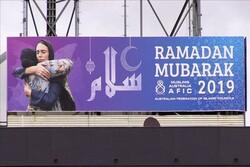 تبریک ماه مبارک رمضان در استرالیا با تصویر «آردرن»