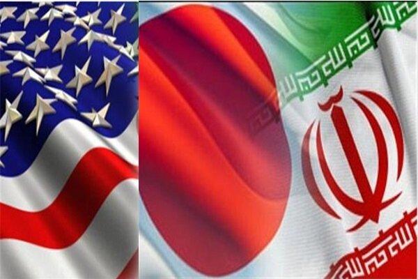امیدواری ژاپن به میانجیگری میان ایران و آمریکا
