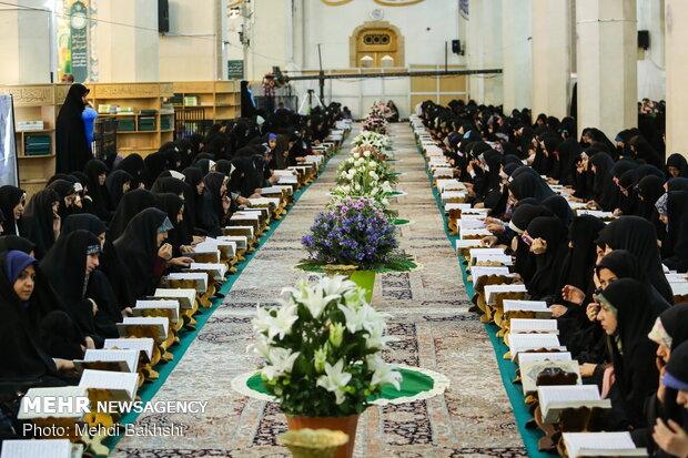 Holy Quran recitation in at Hazrat Masoumeh (SA) Mausoleum