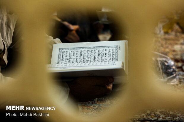مراسم جزء خوانی قرآن کریم در حرم مطهر حضرت معصومه (س)