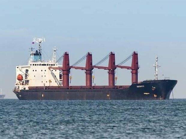 امریکہ نے شمالی کوریا کے بحری جہازکے عملے کو یرغمال بنا لیا