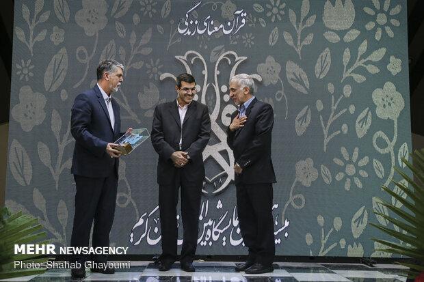 27th intl. Quran Exhibition opening ceremony