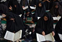 برگزاری ۳۰۰ جلسه قرائت قرآن در بردسکن