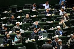 مجلس الشورى الإسلامي يوافق على تشديد عقوبة الاعتداء برش الحمض