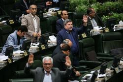 موافقتنامه سرمایه گذاری بین ایران و لوکزامبورگ تصویب شد