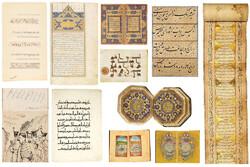 فروش ۲۷ میلیونی هنر اسلامی در سه حراج بینالمللی