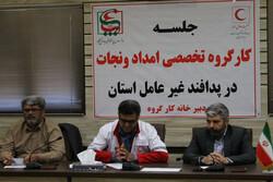 کارگروه تخصصی امداد و نجات در پدافند غیر عامل در قزوین برگزار شد