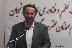 تاسیس کلینیک صنعت و مدیریت در استان زنجان