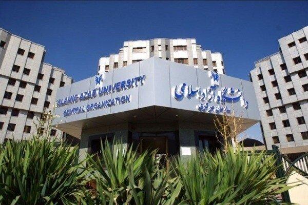 مهلت ثبتنام بدون آزمون دکتری دانشگاه آزاد فردا پایان می یابد