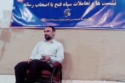 تولید برنامه ۴۰ بهار در گروه تلویزیونی سپاه فتح