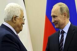 ابراز امیدواری المالکی مبنی بر دیدار عباس و پوتین در ماه ژوئن