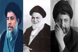 تخفیف ویژه برای خرید آنلاین آثار قرآنی و رمضانی علمای خاندان صدر