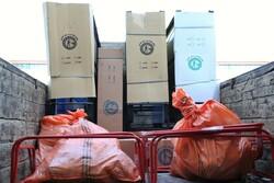 اهدای ۴۰۰ بسته لوازم خانگی به مناطق سیل زده ایلام