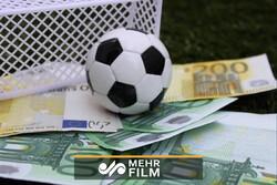ستارههای فوتبال ایران متهم به شرط بندی
