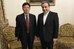 Iran, China confer on Afghanistan peace in Tehran