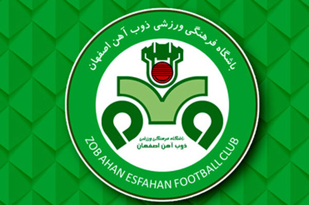 Iran's Zob Ahan writes to AFC to receive recompense