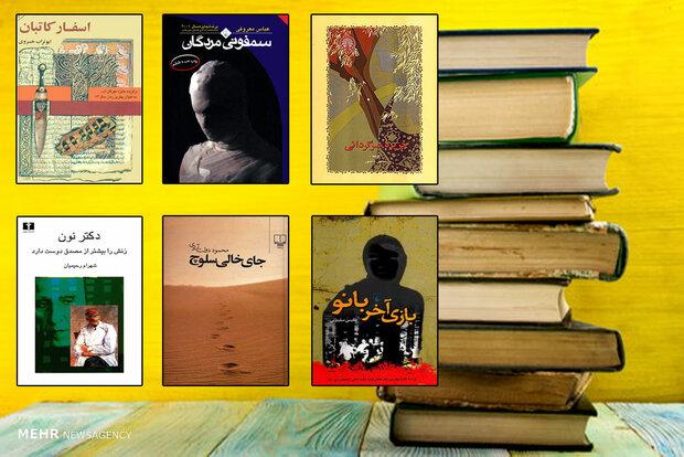 بررسی شش رمان ایرانی از دیدگاه چندصدایی باختین