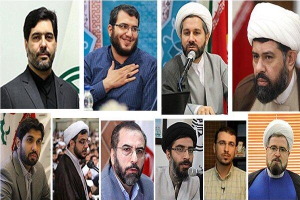 ۱۰ حکم انتصاب از سوی رئیس سازمان تبلیغات اسلامی صادر شد