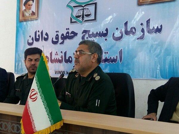 کانون بسیج حقوقدانان در تمام شهرستانهای کرمانشاه افتتاح شد