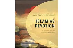 گفتوگوی اسلام و مسیحیت از رهگذر آموزههای «غزالی» و «کالوَن»