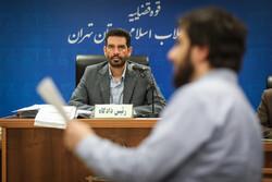 بالاخره پای محمد امامی هم به دادگاه باز شد